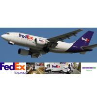 China Global FEDEX Express Delivery Freight Forwarding Service_SYTLOGISTICS wholesale