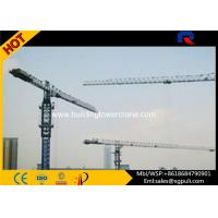 Quality 1.3t Tip Load Building Construction Machine , Flat Top Tower 40m Free Standing for sale