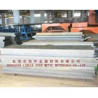 China 1.2379 tool steel wholesale