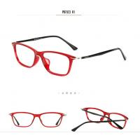 Buy cheap Square Optical Glasses Frames , Plastic Lightweight Young Generation Frames from wholesalers