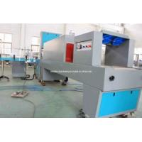 China Shrink Wrapping Machine for Pet Bottles wholesale