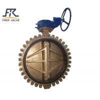 China Bronze Body Rubber Seat Wafer Butterfly Valve,Bronze Wafer Butterfly Valve with Lever wholesale