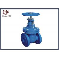 China Metal Seat Gate Valve Accessories Handwheel Type Ss410 Stem For Oil / Water wholesale
