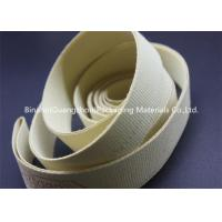 China High Fracture Strength Aramid Kevlar Fabric Tape For Cigarette Machine wholesale