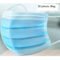 Quality Disposable  Surgical Face Mask WIth CE FDA for sale