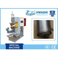 China House Applicance Water Pot Bottom Seam Welding Machine Electric Kettle Welder on sale