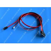 China SATA 7+15Pin HDD Power Cable Male To Male Extension Lightweight wholesale