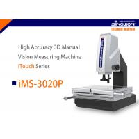 Buy cheap 250x150mm , High Accuracy Semiautomatic Vision Measuring Machine iFocus Series from wholesalers