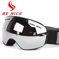 China Professional Adult Mirrored Ski Goggles Interchangeable Lens for Mens and Womens wholesale