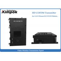 China DVB-T Digital Video Wireless Transmitter COFDM HD Transmitter With 3 Watt on sale
