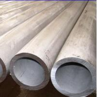 China Seamless Cold Drawn steel tube 34CrMo4 42CrMo4 42CrMo Cold Rolled Steel Tube wholesale