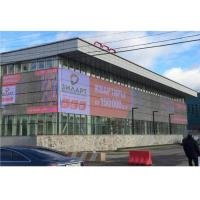 China P15.625 DIP Led Backdrop Curtain , Outdoor Fixed LED Video Wall For Building Facade wholesale