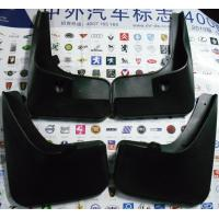 China Car Body replacement Parts of Auto Rubber Mud Flaps Complete set for Citroen C2 wholesale