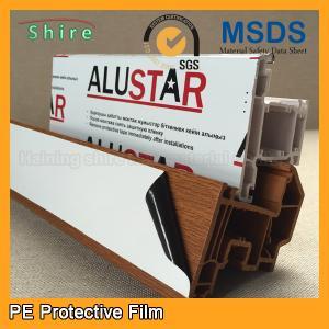 China UPVC Profile Protective Film UPVC Window Profile Protective Film wholesale