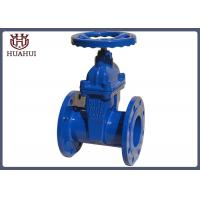 China Resilient seated gate valve with handwheel ss410 stem BS5163 / DIN3352 F4 wholesale