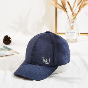 "China 3 1/8"" Crown High Knitted Fabric Baseball Cap Custom MM Logo wholesale"