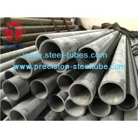 China GB5310 20G 20MnG 20MoG High Pressure Seamless Steel Boiler Pipes Length 4-12m wholesale