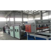 China Composite Wood Furniture Wpc Door Production Line For Wood Plastic Composite Doors wholesale