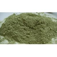 Quality Yellow Green Pure Natural Organic Seaweed Powder Food Supplement CAS NO.3351-86-8 for sale