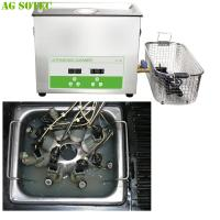 China Motorcycle Parts Ultrasonic Cleaning Machine For Carburators And Injectors wholesale