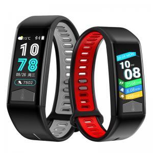 China Bracelet Wrist Temperature Smart Watch Multifunctional Fashionable Design wholesale