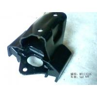 China Transmission mount MT Mitsubishi Auto Body Parts after market replacement wholesale