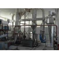 China Dibenzoyl Methane Air Dryer Machine Stainless Steel Air Dryer Dehumidifier For Air Compressors wholesale
