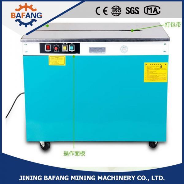 Kz 900 High Desk Semi Auto Binding Machine Hand Strapping