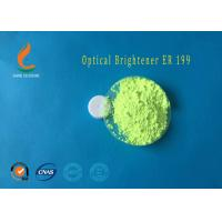 China 332MW ER-199 Optical Brightener For Polyester 99% Purity Cas 13001-39-3 wholesale