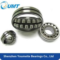 China Heavy Load FAG Spherical Roller Bearing 23048 Cck/W33 For Mining Industrial on sale
