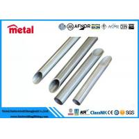 Quality High Strength Aluminum Round Tube , T3 - T8 Temper 7075 Aluminum Tube for sale
