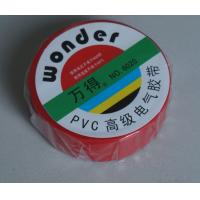 China Low Temperature Heat Resistant Tape PVC Insulation Tape Air Conditioning wholesale