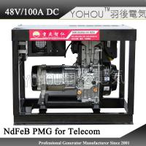 China 5kw dc generator 48 Volt DC Generator high efficiency pmg wholesale