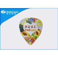 Buy cheap Double / Single Side Embossed Aluminum Foil Seal Lids For Bottles / Yoghurt Cup Heat Sealed from wholesalers