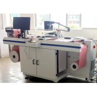 China Roll To Roll UV Barcode and QR Code Printing Machine High Speed wholesale