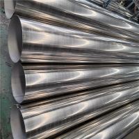 China Bright Surface 2b Finish 1mm 316L Stainless Steel Pipe wholesale