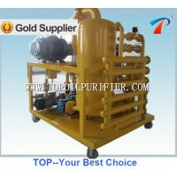China High voltage transformer oil purifying machine,dehydration,degasification,low operation cost wholesale