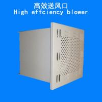 China High Efficiency HEPA Blower Fan Filter Units Clean Rooms 610×610×150 mm on sale