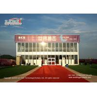 China Aluminum Thermo Roof Outdoor Exhibiiton Tents With Glass Walls wholesale