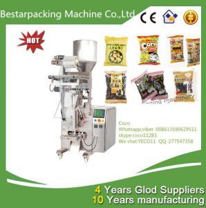 China cashew vertical packaging machine wholesale