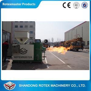 China Rotex Master Biomass Pellet Burner / Wood Pellet burning Machine for boiler wholesale
