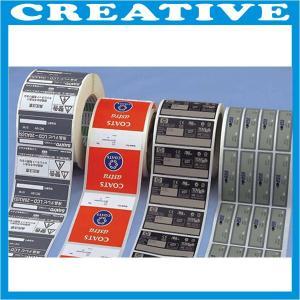 China Self adhesive label, Printing label, Custom logo label wholesale