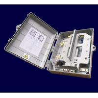 China 48 Core Plastic  Wall Mounted Distribution Box  420*320*125mm Fiber Optic Box wholesale