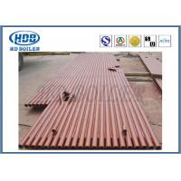 China Steel Membrane Power Plant Boiler Water Wall Panels For Reduce Heat Loss wholesale