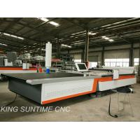 China Industrial Nike Shoes Automatic Cloth Cutting Machine For Adidas Shoes Making wholesale