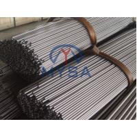China Monel 400 seamless tube/ UNS N04400 Tube/ Monel alloy 400 seamless tube on sale