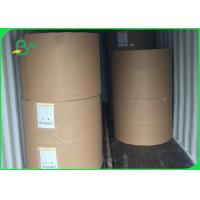 China 128gsm Couche Paper Glossy And Matt 70 * 100cm C2S 100% Virgin Wood Pulp wholesale