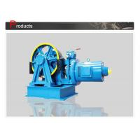 China Constant Torque Geared Traction Machine / Traction Elevator Components SN-TMYJ220 wholesale