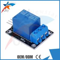 China 5v 1 Channel Relay Module For Arduino Blue Solid State Relay Module wholesale