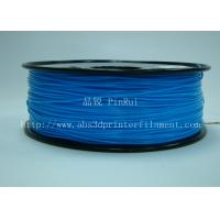 Wholesale High strength colorful ABS  filament 3D plastic filament 1kg Reel from china suppliers